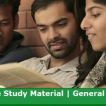 SSC CGL 2017 : Start Online Preparation | Free Tips and Tricks
