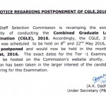 SSC CGL 2016 Exam Postponed Check Revised Schedule
