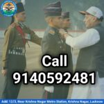 Army GD Written Coaching in Lucknow | Soldiers Academy Lucknow