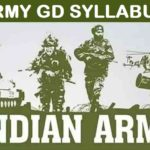 Army GD Syllabus 2020 | Exam Pattern | Eligibility | Indian Army Recruitment